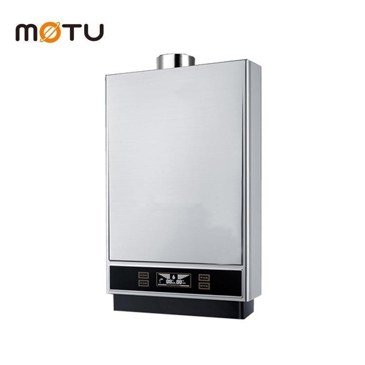 Gas Indoor Tankless Water Heater (Balance type) MT-CT16