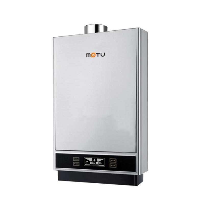 Propane Gas Boiler