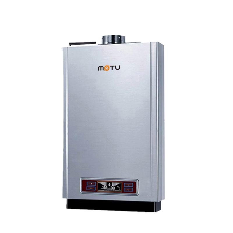 Gas Propane Boiler