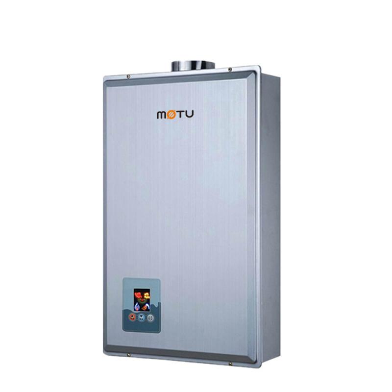 Gas Camping Hot Water Boiler