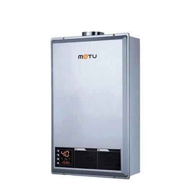 Gas Camping Water Boiler