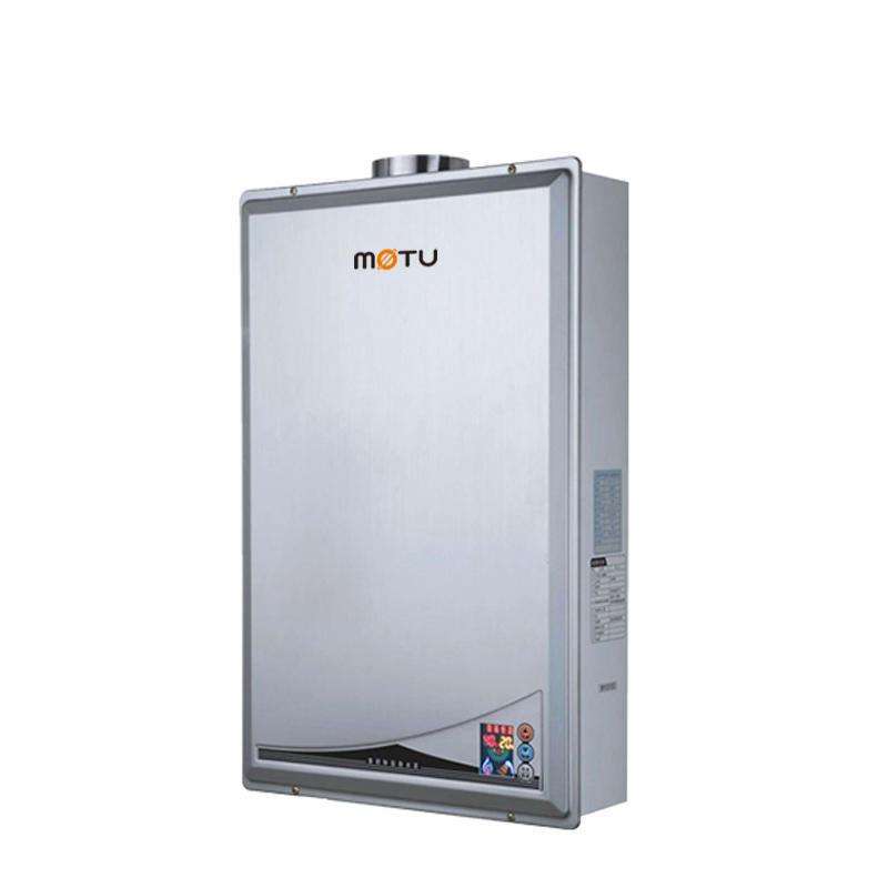 Gas Hot Camping Water Boiler