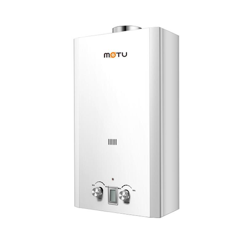20L Gas Water Heater