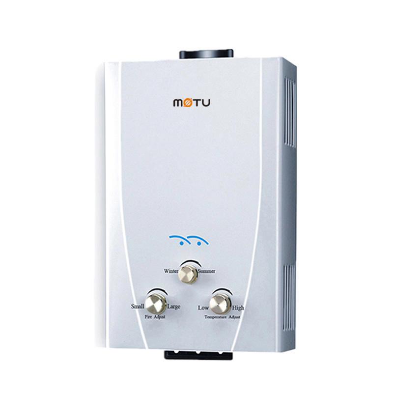 Balanced Flue Gas Water Heater